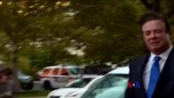 川普前競選經理被告知向當局自首