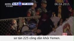 Trung Quốc giúp công dân 10 nước sơ tán khỏi Yemen (VOA60)