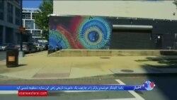 یک نقاش هنرمند به واشنگتن پایتخت آمریکا به منزله یک بوم نقاشی نگاه میکند