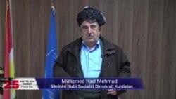 محەمەد حاجی مەحمود، سکرتێری حزبی سۆسیالست دیموکراتی کوردستان