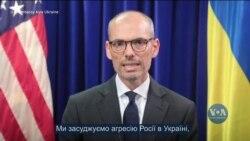 Посольство США в Україні: головна причина великої кількості внутрішньо переміщених осіб у державі – це російська агресія. Відео