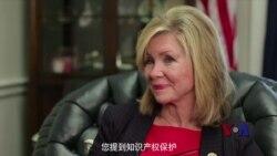 专访川普支持者布莱克本众议员 谈总统大选与美中关系