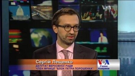 """Лещенко: Мартиненко - це """"сакральна жертва"""" перед візитом Байдена. Відео"""