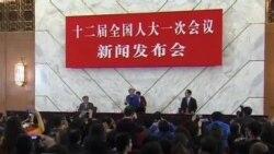 中国要求政改与法治呼声日高