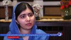 ملاله يوسف زی پس از سفر غیرمنتظره به پاکستان به بریتانیا بازگشت