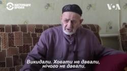 Спогади депортованих Сталіним інгушів та чеченців. Відео
