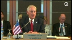 Тиллерсон: российское вмешательство на выборах породило «серьезное недоверие»