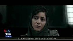 انجمن دیدگاه در پاریس مسابقه فیلمنامه نویسی برای جوانان ایرانی برگزار می کند