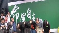 """香港佔領運動宣佈擱置 """"廣場投票"""""""