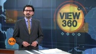View 360 - بدھ 29 جنوری کا پروگرام