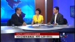 VOA卫视(2014年4月10日 第二小时节目)