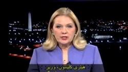 View From Washington 377: Iran's Civil Society Under Attack