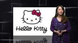 美国万花筒:美博物馆推出Hello Kitty特展