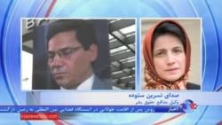 نامه ۵۰۰ وکیل به صادق لاریجانی: رفتار با وکلا در مراجع قضایی توهین آمیز است