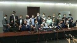香港四名民主派議員被取消資格 民主派議員集體總辭