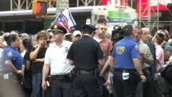 В Нью-Йорке протестуют против соглашения с Ираном
