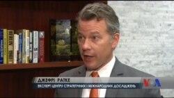 Наступне російське вторгнення окреслив екс-спікер Держдепу. Відео