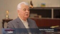 Прайм-Тайм: Перший президент України Леонід Кравчук