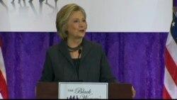 Виступ Гілларі Клінтон на симпозіумі організації Black Women's Agenda у Вашингтоні