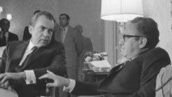 သမၼတ Nixon လက္ထက္ အသံဖမ္းေခြေတြ ထုတ္ျပန္