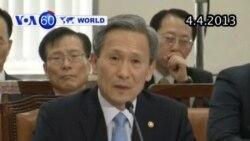 'Triều Tiên di chuyển tên lửa tầm trung chỉ là diễn tập' (VOA60)