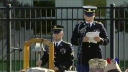 五角大楼举行纪念仪式 悼念9/11事件死难者