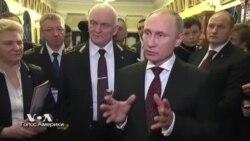 США говорят о новых инструментах давления на Россию