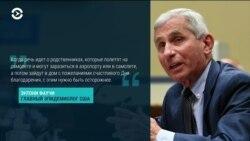 Европа и Россия переживают вторую волну коронавируса