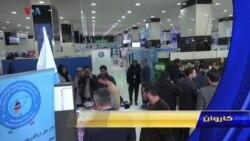 افغان طبي متخصصین د پرمختللو تکنالوژیو له نشتون سر ټکوي