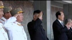 克里国务卿抵达韩国