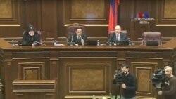7-րդ գումարման Ազգային Ժողովի առաջին նիստի մեկնարկը
