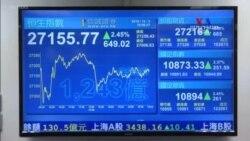 Դրամական շուկաներում գրանցվել է աճ ԱՄՆ-ի ու Չինաստանի միջեւ նախնական համաձայնության արդյունքում