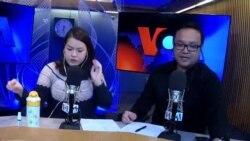 รายการข่าวสดสายตรงจากวีโอเอ กรุงวอชิงตัน วัน พุธ ที่ 8 มกราคม 2563