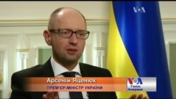 Яценюк, міністри розказали про очікування від 2016-го року. Відео