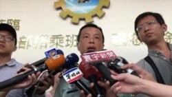 陈中吉少将称台湾有信心面对大陆军队威胁(原声视频)