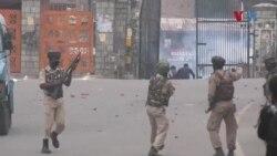 سرینگر میں پر تشدد مظاہرے, متعدد افراد زخمی