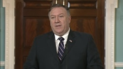 US Secretary of State Mike Pompeo on new refugee cap