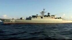 پنتاگون: ایران یک کشتی باری غربی را در خلیج فارس توقیف کرد