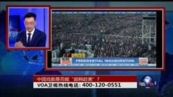 """时事大家谈:中国戏剧是否能""""超韩赶美""""?"""