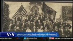 100 vjetori shkollës së parë shqipe në Dardhë