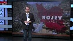 Rojev: Perwerde li Herêma Kurdistana Îraqê