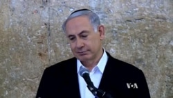 Washington Braces for Controversial Netanyahu Address to Congress