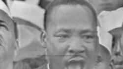 Наследие Мартина Лютера Кинга