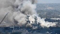 美軍太平洋艦隊基地軍艦起火21名水兵受傷