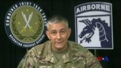 美軍指揮官稱無證據顯示伊斯蘭國頭目已死