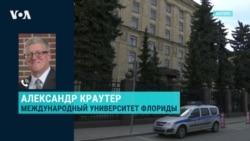 Александр Краутер: Россия ведет политическую войну, поэтому реакция Запада тоже должна быть политической