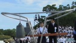 日本廣島舉行原爆67週年紀念活動