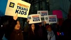 美联邦政府废除奥巴马政府跨性别厕所使用的指导意见