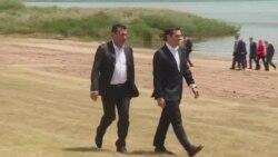Гласањето доверба на Владата на Ципрас нема да го попречи Договорот од Преспа