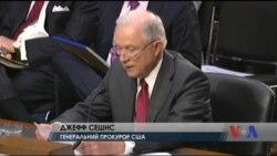 Міністр юстиції США Сешнс категорично заперечив, що брав участь у будь-якій змові з російськими посадовцями. Відео